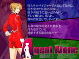 Agent Alone ~孤独なエージェント~