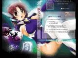 妖光に染まる闇~ト○ガーハート戦記II DigitalbookPackage