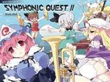 東方Symphonic Quest II 〜屠られし者たち〜