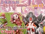 異種姦洗脳~変わりゆく女戦士達~【case4】