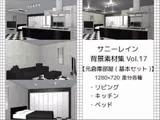 サニーレイン背景素材集vol.17【元倉庫部屋(基本セット)】