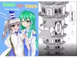 Sanae and Future