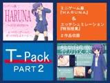 T-Pack Part2