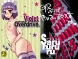 Violet Overdrive