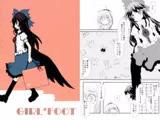 GIRL*FOOT