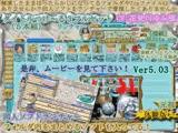タイトルつけ~る3フルセット【 タイトルと同人ソフト起動ランチャー】Ver5.04 ワイドモニタ(フルHD)対応