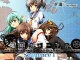 艦隊ジャーナル総集編 Sequence 1