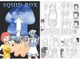 SQUID BOX