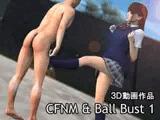 CFNM&Ball Bust1
