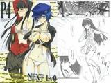 NEXT Lv0