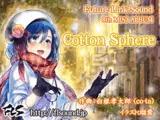 Future Link Sound 8th MINI ALBUM 「Cotton Sphere」