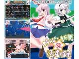鈴仙・妖夢の活劇録