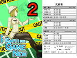 Fighting Game New 2