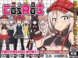COS RO3【コスプレ露出おさわりRPG】