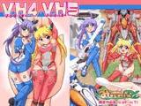 VH4+VH5