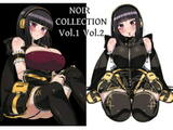 NOIR COLLECTION Vol.1&2