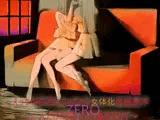 えっちな百合になっちゃう女体化催眠音声 ~二人だけの閉じた永遠のセカイ~ZERO  ー完全版ー(男女兼用)