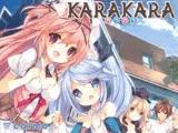 KARAKARA R18版