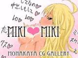 MIKI+MIKI CG集