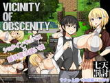 Vicinity Of Obscenity
