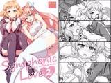 Symphonic Love 2