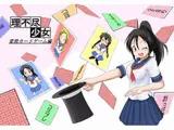 理不尽少女~変態カードゲーム編~