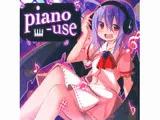 piano-use