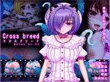Cross breed~クロスブリード~_MEYAO!!DL-02