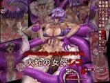SweetEdda vol.2 ラミア編 大蛇の女傑シフ