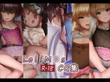 Lolim○s R-18 CG集