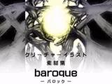 イラスト素材集-baroque-