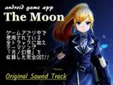 The Moon サウンドトラック