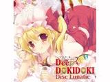 フランドール・スカーレットのDeep DokiDoki Disc Lunatic