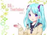 【耳かき】妹はYoutuber vol.1