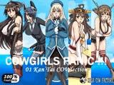COWGIRLS PANIC !!! - 01 Kantai COWlection