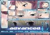 advancedD