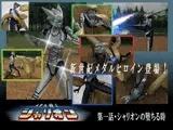 メタル戦士シャリオン 01