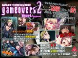 IMAGINE THOROUGHBRED:「GAME OVERS2」