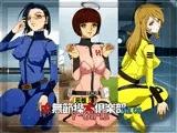 『元祖 大無節操大倶楽部』Vol.03 Y-Girls