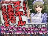 全日本ドM検定考査: レベル6 もっと! ドMな俺がメイドさんに淫語で吊るし上げられて超惨めにド羞恥プレイ晒す件。