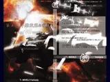 第五巡洋艦戦隊の栄光?宇宙戦艦ヤマト前史2195? DigitalbookPackage