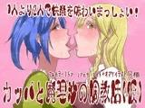 カッパと魔理沙の調教話(仮)