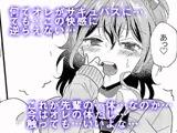 【20%還元】                     男嫌いのサキュバスさん                   【20%還元】