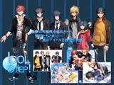 idol step!