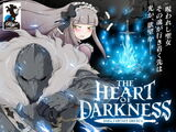 【20%OFF】                     THE HEART OF DARKNESS-ザ・ハート・オブ・ダークネス-                   【20%OFF】