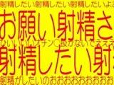 お願い射精させて?っ!☆ふたなりヴァンパイア令嬢キア☆退廃貴族たちにチ○ポ責めされるフタ美○女戦士キア!