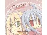 Celeste -sora extra sound track-